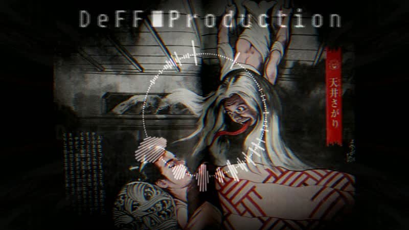 DeFF_Production - 2D