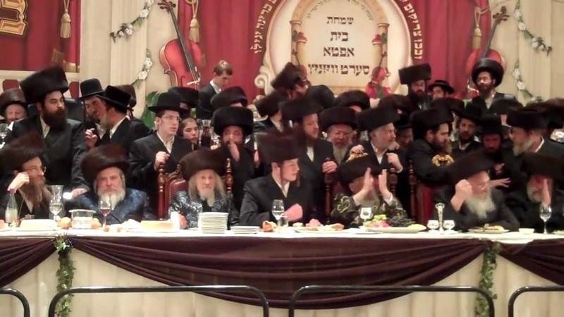 Seret Viznitz - Apta Wedding 1