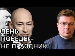 Надо было отступить за Урал, - Гордон рассказал, что Адик - хороший