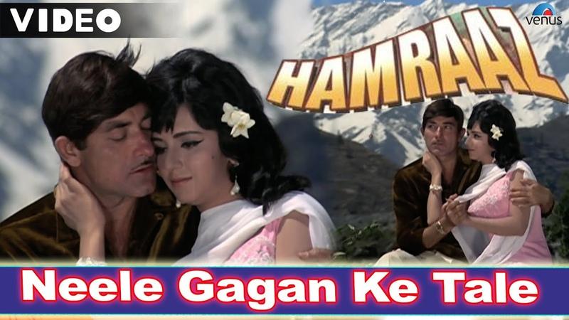 Neele Gagan Ke Tale : Full Video Song | Hamraaz | Raaj Kumar Sarika | Evergreen Bollywood Song