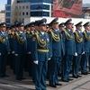 Главное управление МЧС России по ХМАО - Югре