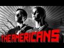 Американцы The Americans Трейлер сезон 1 2013 в какой озвучке смотреть сериал?