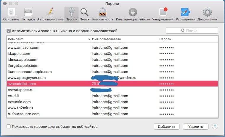 Получив доступ к чужому браузеру на 5 минут