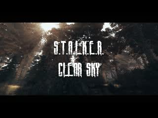 Clear sky trailer