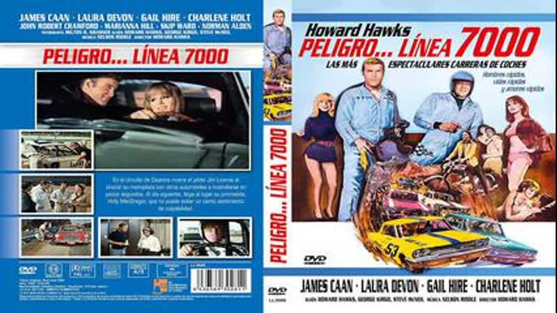 Cine Clásico.- Peligro Línea 7000.- (1965).Español