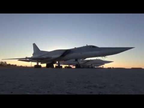 День дальней авиации ВВС России 23 декабря