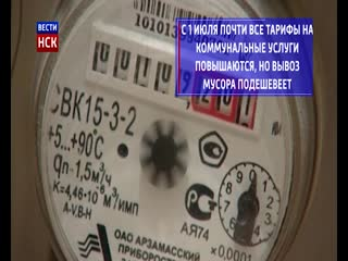 Что изменится в законодательстве России с 1 июля