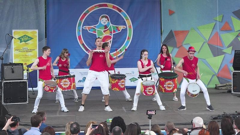 Солнечная батукада Московский самба фестиваль 2019 Концерт
