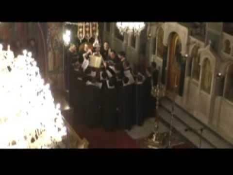 Κύριε εκέκραξα Ήχος γ΄ byzantine choir of chanters Trikkis Melodoi