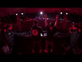 Billie Eilish - When the party's over (NWYR Remix)