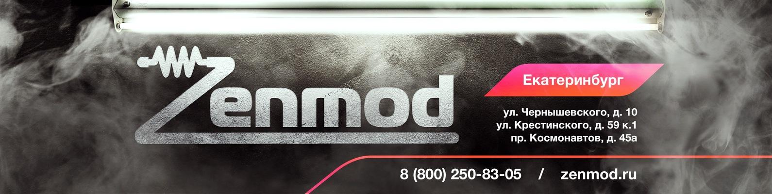 Zenmod Vape Shop   ВКонтакте 9172f8daa72