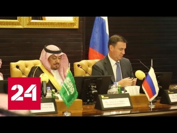 Патрушев РФ в 4 раза увеличит экспорт сельхозпродукции в Саудовскую Аравию - Россия 24