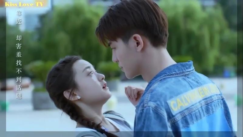 【MV 2】Meet in Gourmet Food (2019)💕 Vô Cùng Thích Em 💕 Chinese Drama Kiss Scene