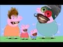 Приколы про свинку пеппу без мата умора.