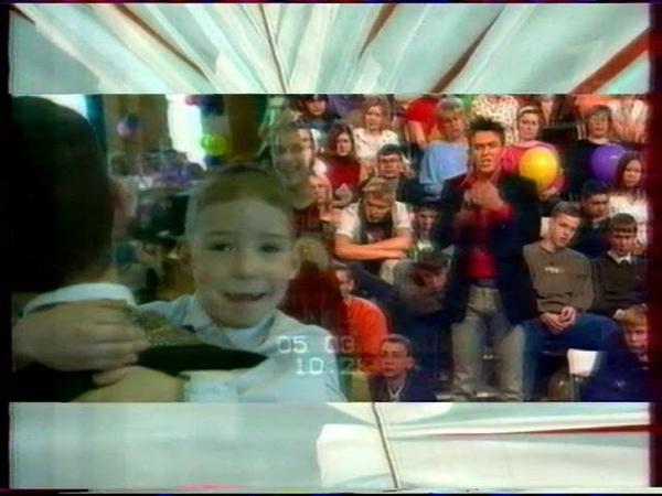 Большая стирка (ОНТПервый, 25.04.2003) Ищу Маму и Папу. Анита Цой и группа Премьер-министр