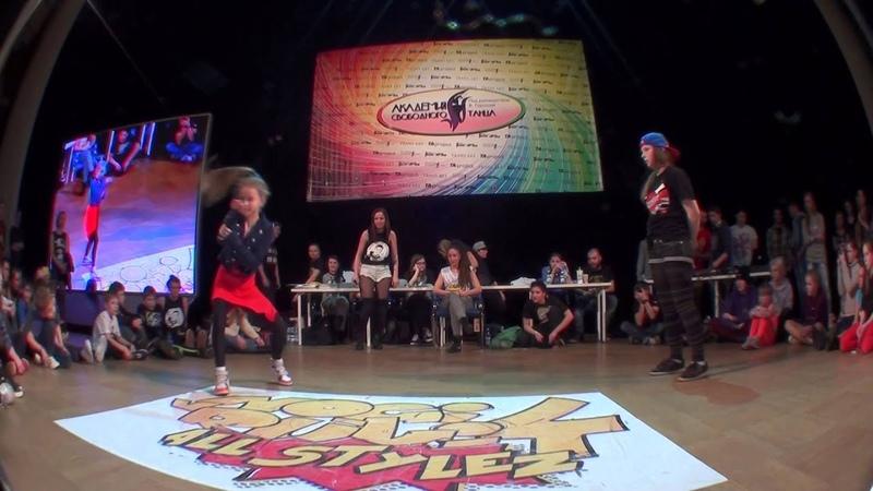Dancehall Kidz 116 Люда Митилёва (win) vs Карина Полоскина