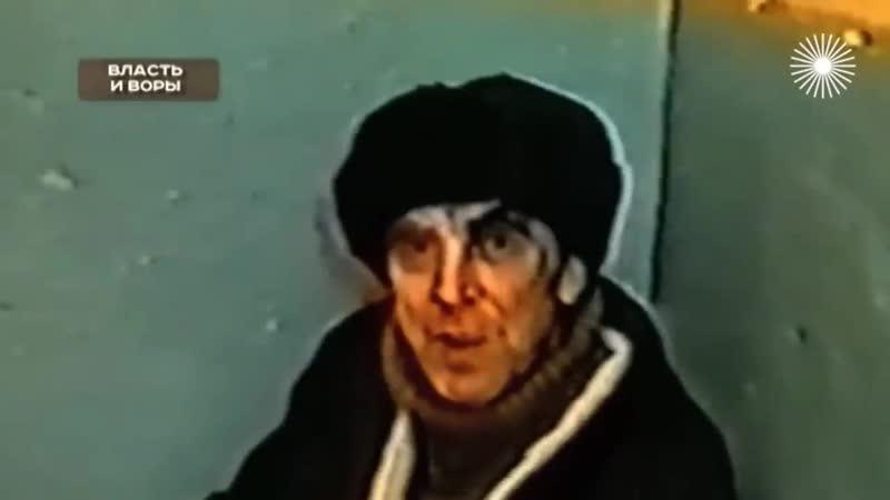 Власть и воры Хроники московского быта властьиворы хроникимосковскогобыта быловремя