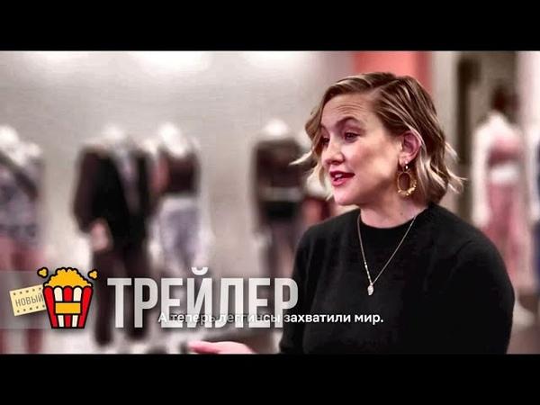 РАЗЪЯСНЕНИЯ РАЗЪЯСНЕНИЯ Сезон 2 Русский трейлер Субтитры 2018 Новые трейлеры