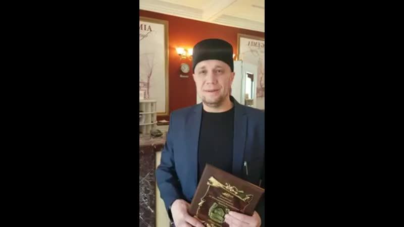Отзыв о ЖК Бест Вей Ахтямова Рината Тагировича..mp4