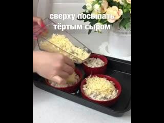 zerofat - жюльен с курицей и грибами
