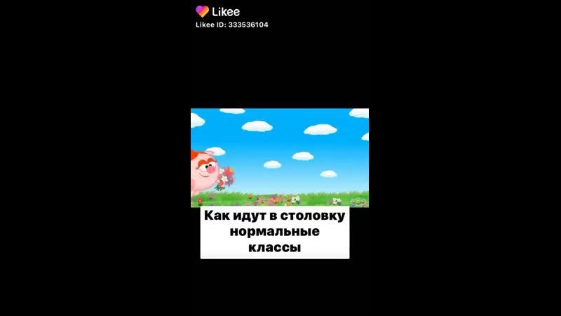 Like_6754159089478158132.mp4