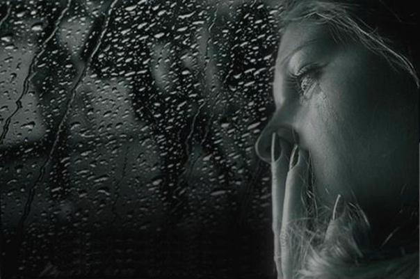 сборник я не плачу это просто дождь картинки долго мог найти