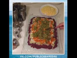 """Салат """"неженка"""".  Рецепт, который станет вашей визитной карточкой. Осторожно: это слишком вкусно!"""