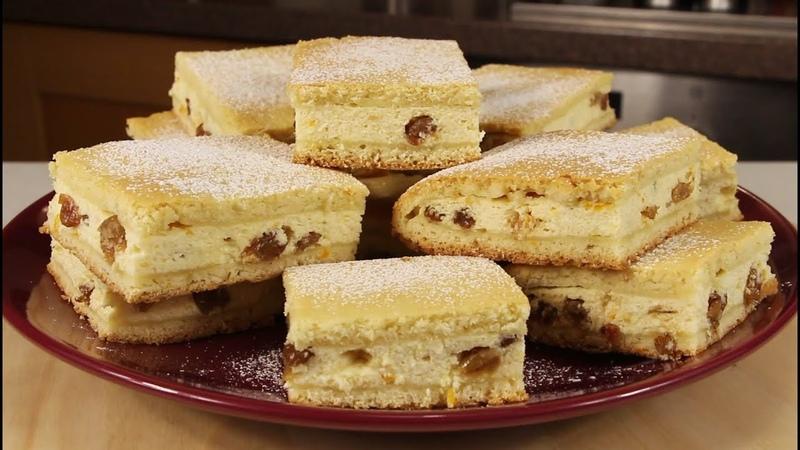 Неповторимый Румынский Пирог с Творогом! Ешь и Хочется!