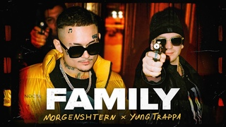 MORGENSHTERN & Yung Trappa - FAMILY (Клип, 2021)