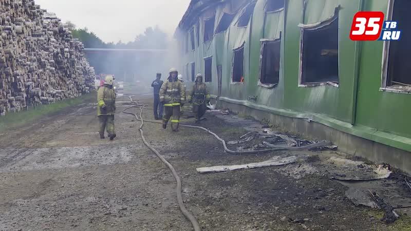 Пожар на крупном фанерном предприятии в Кадуе