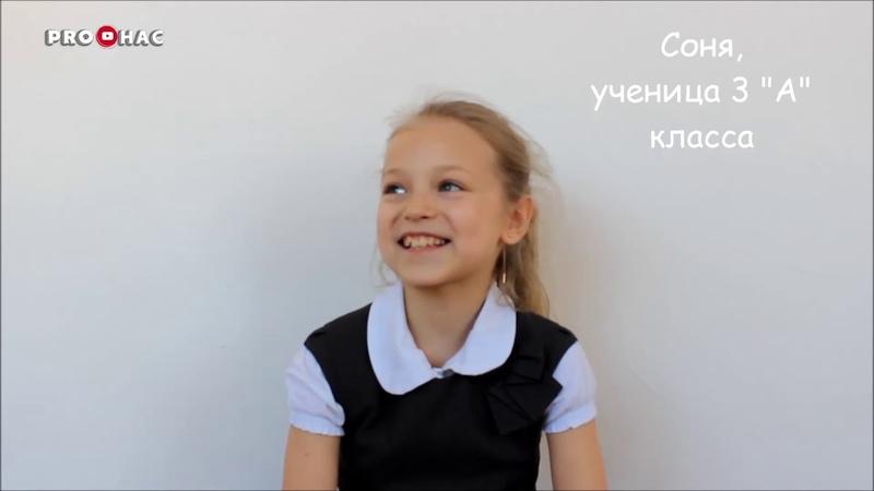 Сбродова Анастасия МБОУ Гимназия № 48 г Челябинска
