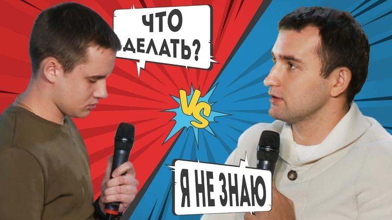 Реально Жесткий Разбор с Дашкиевым. Бизнес Молодость [БМ]