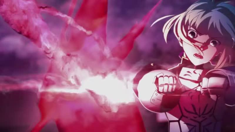 [AMV] Centuries [Аниме клип Судьба/Ночь Схватки: Бесконечный мир клинков   Fate/stay night: Unlimited Blade Works]