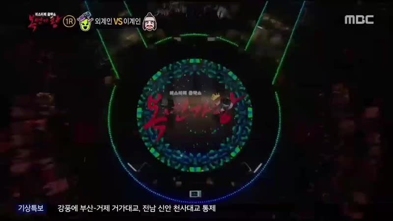 King of masked singer - younghoon