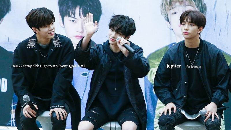 180122 하이터치회 High touch Event 정인 직캠 (Stray Kids Jeongin focus) - QA TIME