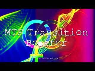 Mtf transition booster! (very powerful!) transgender m2f subliminal transformati
