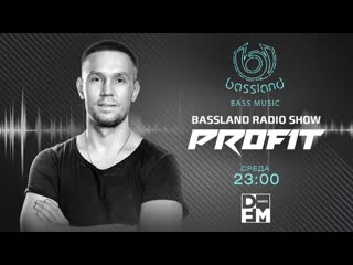 Bassland Show @ DFM () - Свежие Drum&Bass релизы. Mainstream, Neurofunk, Deep, Liquid