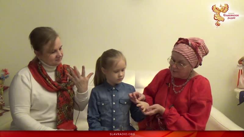 Воспитание детей через потешки. Елена Андреева и Наталия Задонская
