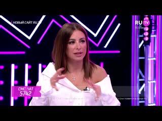 Ани Лорак на объявлении номинантов премии  2019 ()