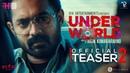 Under World Official Teaser 2   Arun Kumar Aravind   Asif Ali