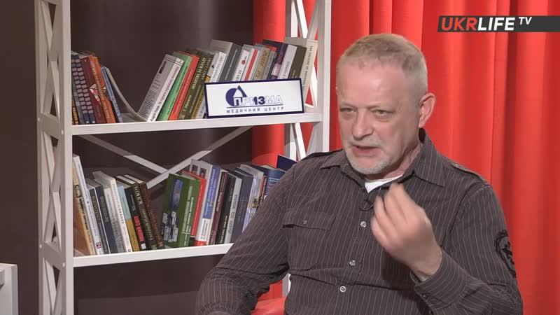 Зеленский наступил на политические грабли и оказался на растяжке, - Андрей Золот