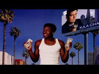 Деньги решают все / Money Talks 1997 Гаврилов VHS 1080p