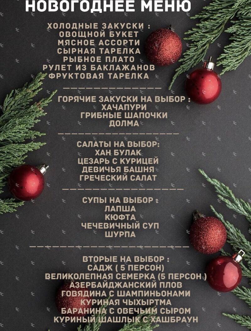 Ресторан, банкетный зал «Хан Булак» - Вконтакте