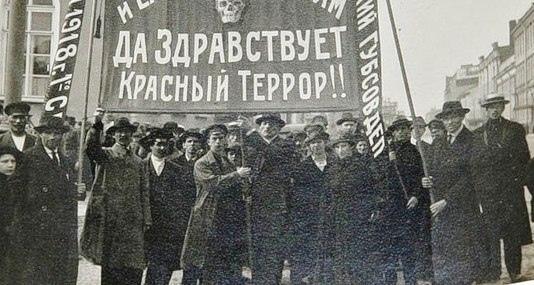 Красный террор был объявлен 2 сентября 1918 года Яковом Свердловым в обращении ВЦИК