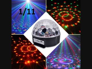 Cветодиодный диско-шар, флешка, пульт, блю туз, цена 650 р. Сбор 10 штук