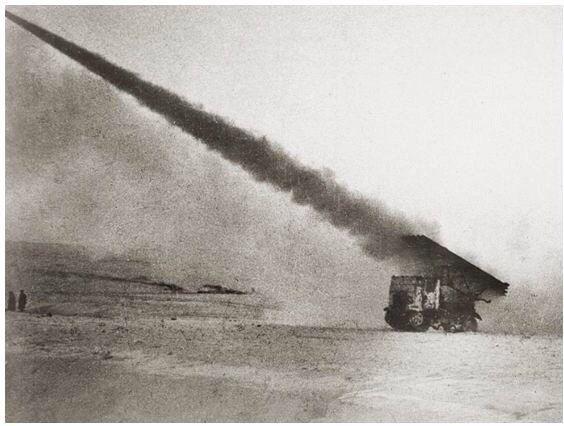 Там, где делали катюши, организовывали НПО салют 26 апреля 1942 годаПриказом 192 Народного комиссара судостроительной промышленности СССР был организован завод 703, в последствии получивший