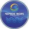 ЖК Черное море в Анапе