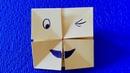 Смайлы меняющие лицо. Оригами из бумаги. Игрушка из бумаши для детей своими руками.