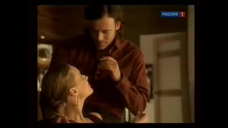 Реклама и анонс фильма Кандагар (Россия-1, 07.02.2010)
