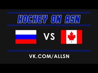 Hlinka-gretzky cup final | russia vs canada